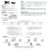 北京城区亚德客3V系列电磁阀质优价廉