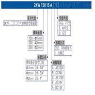 4M安庆亚德客电磁阀产品简介