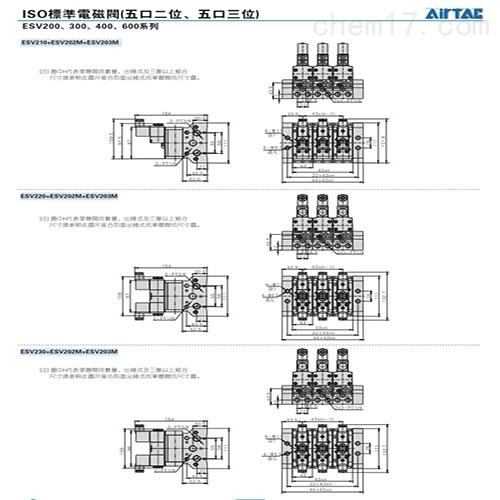 梅州亚德客电磁阀4V220选型技巧