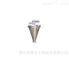 化工化肥双螺杆锥形混合机