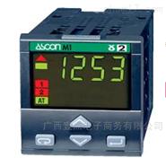 M1-5000-0000温控器ASCON