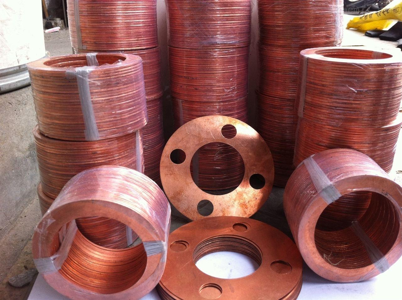 安徽合肥紫铜垫片价格-四川成都紫铜垫片厂家