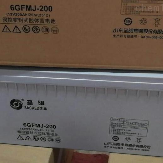 圣阳阀控式铅酸蓄电池SP12-200