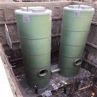 可定制云南一体化预制污水泵站报价