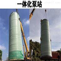 可定制新疆污水一体式提升泵站安装厂家