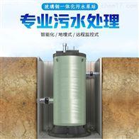 可定制天津一体化供水提升泵站厂家直接报价