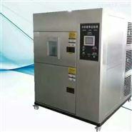 高低溫冷熱沖擊試驗箱原理