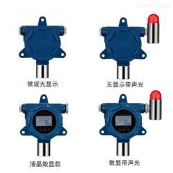 YCC100-AR在线式氩气检测仪