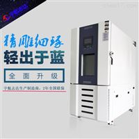 供应工业高低温测试箱温湿度交变试验箱