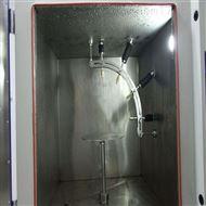 箱式淋雨试验箱生产厂家