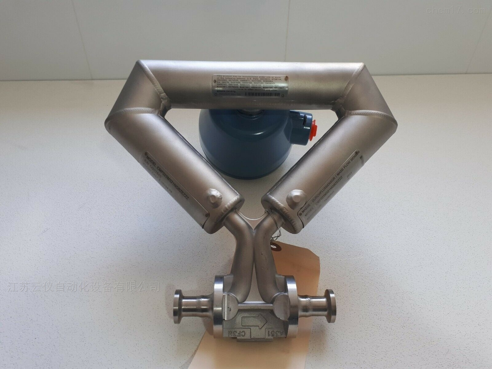 cmf050流量计艾默生高准质量流量计cmf050测量制冷剂