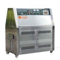 ZK-UV-8Q温湿度光照老化试验箱