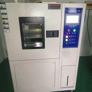 JY-HJ-206可程式濕熱交變試驗箱批發