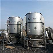 转让二手不锈钢沸腾干燥机