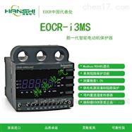 EOCRI3MS-WRDUWZ韩国施耐德EOCR-I3MS电动机保护器