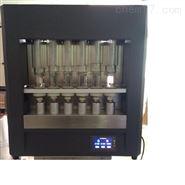 粮油面粉全自动液晶脂肪测定仪