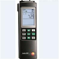 521-3德国德图Testo差压测量仪