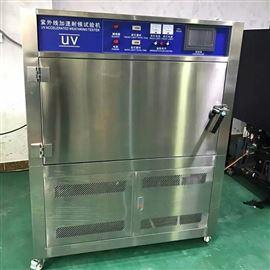 JY-HJ-902四川箱式淋雨试验箱厂家