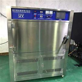 JY-HJ-903貴州淋雨試驗箱廠家