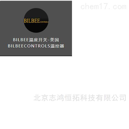 优势供应BILBEE温度开关温控器