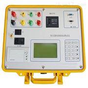 变压器短路阻抗测试仪价格