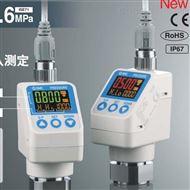 AW20-02-A日本SMCLDC顯示型數字式日本SMC壓力開關