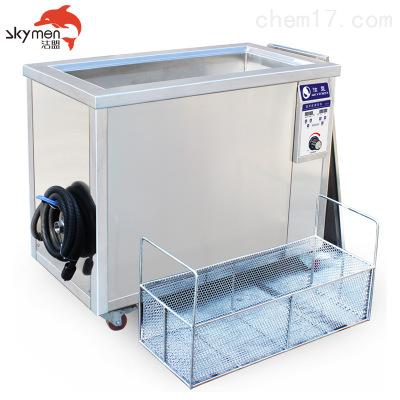 JP-300ST-洁盟超声波清洗设备厂商JP-300ST清洗仪