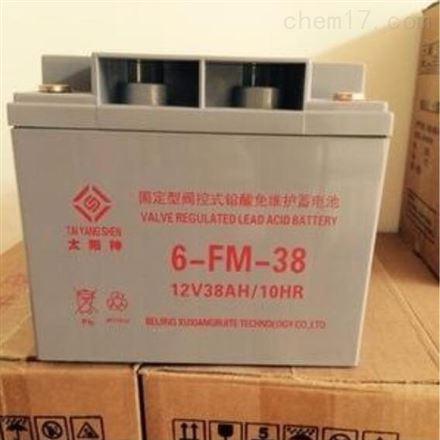 太阳神铅酸免维护蓄电池6-GFM-38 12V38AH