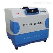 北京六一可见紫外仪/紫外分析仪