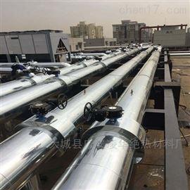 齐全中山市石油管道保温外护铁皮保温安装价格