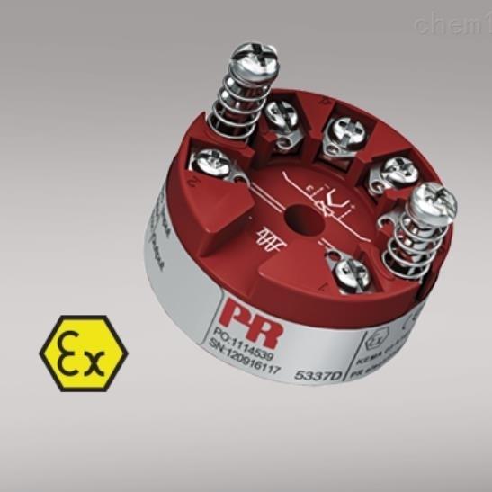 5337D 具有HART协议的2线制变送器