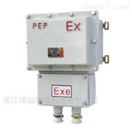 供应BKB防爆变压器