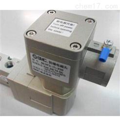 SMC水锤缓冲型先导式2通电磁阀