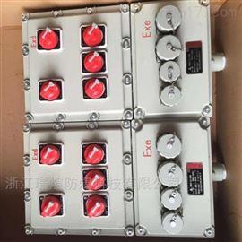 供应BXX/BXS防爆检修电源箱
