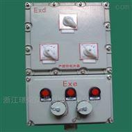 BXS防爆检修电源箱