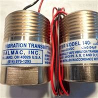 System Sensor 2151原装System Sensor 2151 烟雾探测器