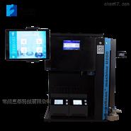 SepaBean machine中压制备液相色谱系统