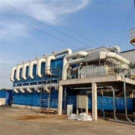 北京管道保温外护白铁皮保温施工有哪些步骤