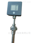 液氮罐液位監控儀