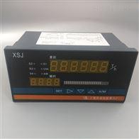 X S J -9 7流量积算仪