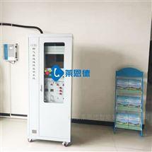 LD-CEMS-1000烟气在线监控设备