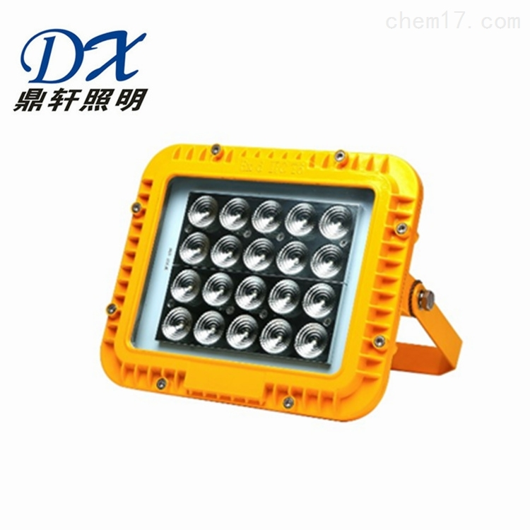 鼎轩照明LED应急防爆平台灯50W/80W