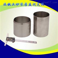 混凝土砂浆厚度测定仪产品简介