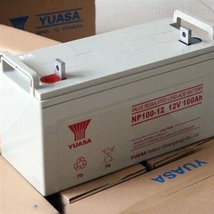汤浅12V100AH NP100-12 铅酸免维护蓄电池