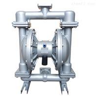 QBK-65铝合金气动隔膜泵
