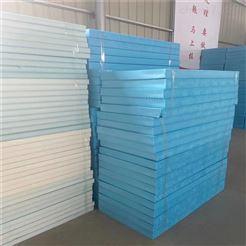 1200*600保温挤塑板