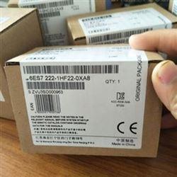 6ES7 222-1BD22-0XA0西门子S7-200 CN扩展模块EM222 4出 24VDC