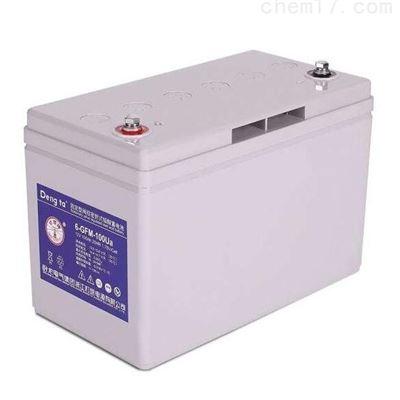 6-GFM-100 12v100AH灯塔6-GFM-100 12v100AH 直流屏专用蓄电池