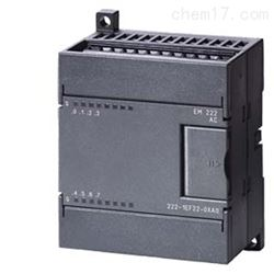 6ES7 222-1HD22-0XA0西门子S7-200 CN扩展模块EM222 4出 继电器