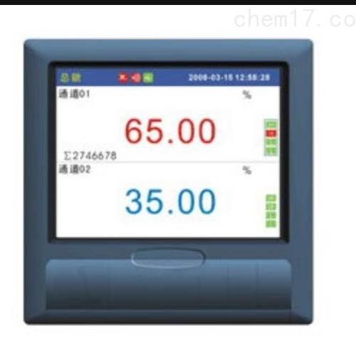 HX-700R彩屏无纸记录仪